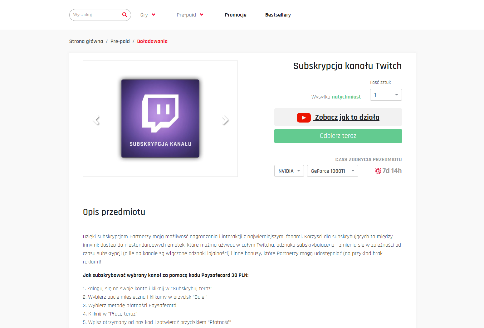 Strona produktu sklepu internetowego GamerHash
